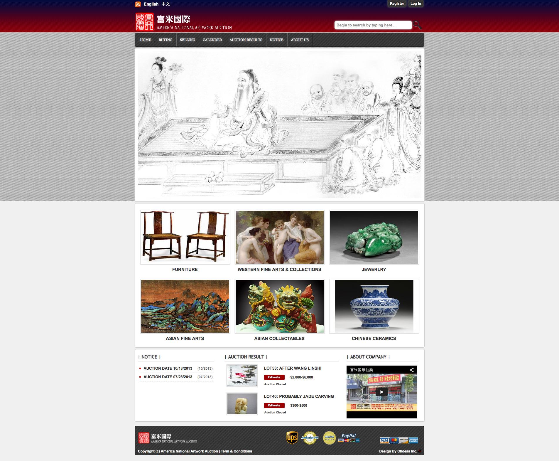 案例展示 卡菲科技 Cfideas 纽约网页设计公司 718 961 2930 Part 5