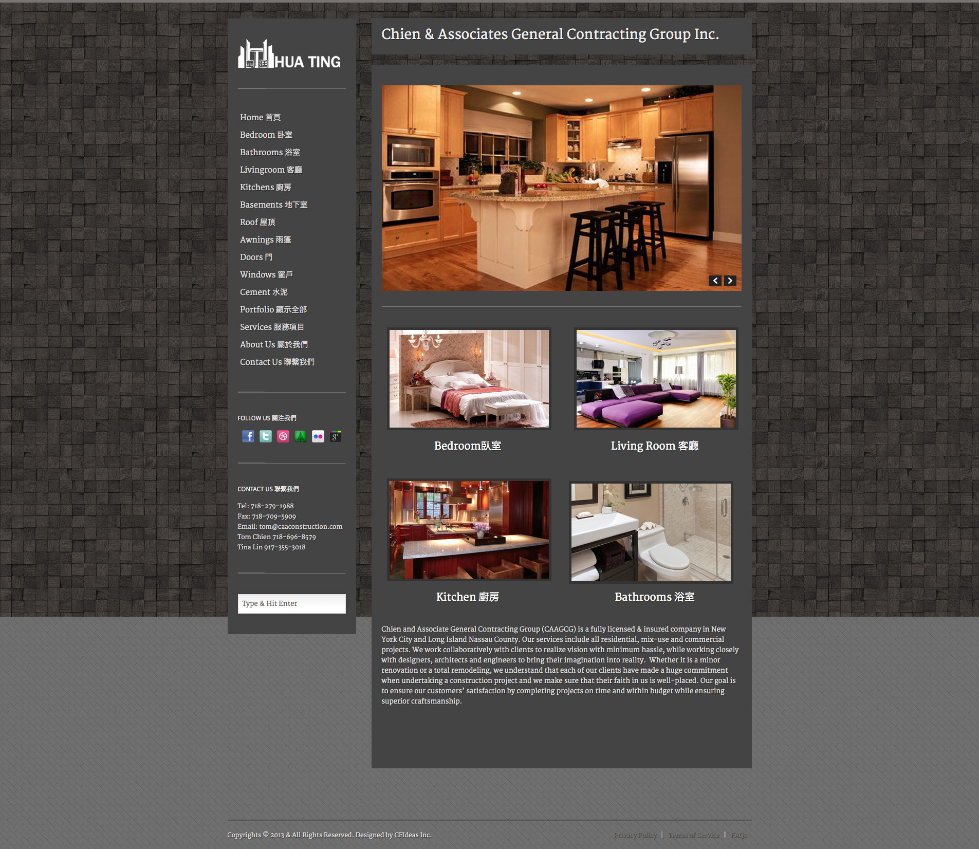 Real Estate 卡菲科技 Cfideas 纽约网页设计公司 718 961 2930